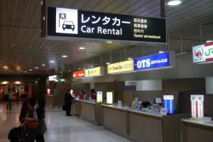 일본 렌트카의 기본정보(미리 알고 있어야 할 11가지의 정보)